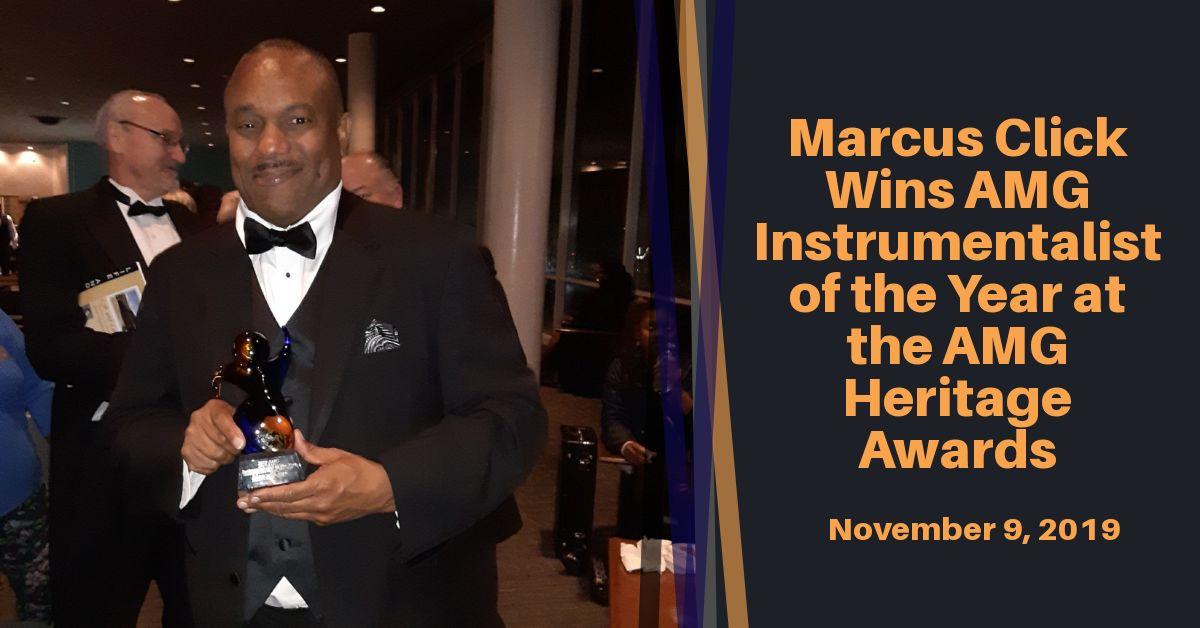 AMG Heritage Award